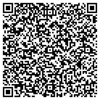 QR-код с контактной информацией организации ВОЗРОЖДЕНИЕ ШКОЛА