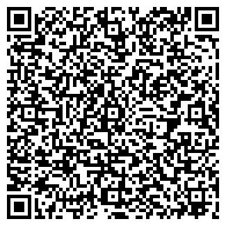 QR-код с контактной информацией организации ШКОЛА № 40