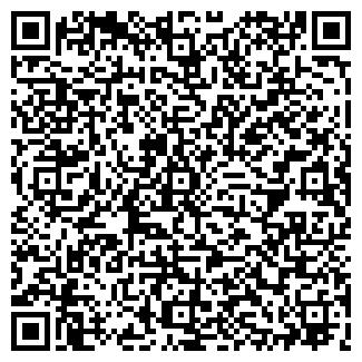 QR-код с контактной информацией организации ШКОЛА № 42