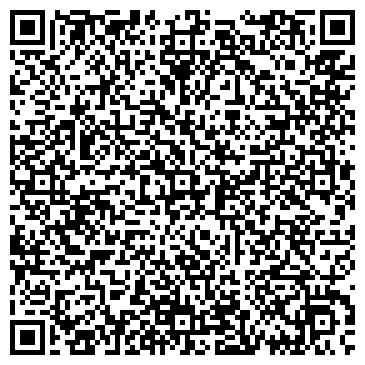 QR-код с контактной информацией организации ДЕТСКАЯ ШКОЛА ИСКУССТВ № 2 ИМ. С.С. ПРОКОФЬЕВА