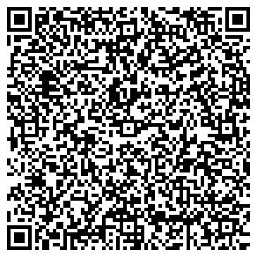QR-код с контактной информацией организации БЕЛОРУСНЕФТЬ-Г.МОГИЛЕВОБЛНЕФТЕПРОДУКТ РУП ФИЛИАЛ