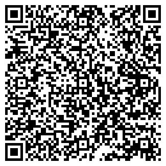 QR-код с контактной информацией организации ДЮСШ