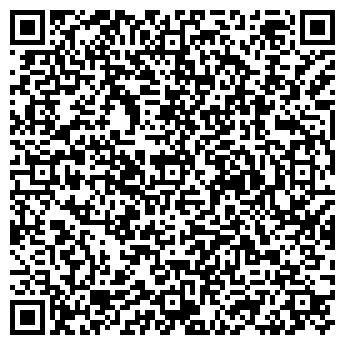 QR-код с контактной информацией организации КОМПЛЕКСНАЯ ДЮСШ