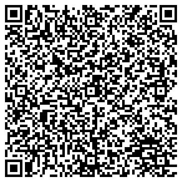 QR-код с контактной информацией организации ПРОФЕССИОНАЛЬНЫЙ ЛИЦЕЙ № 49