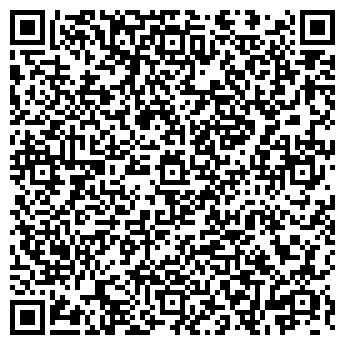 QR-код с контактной информацией организации БЕРЕЗИНАТОРГ ЧУП