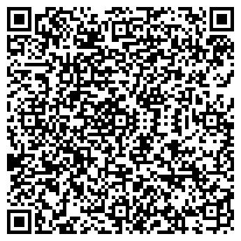 QR-код с контактной информацией организации БЕРЕЗИНА-ЛАДА ОАО