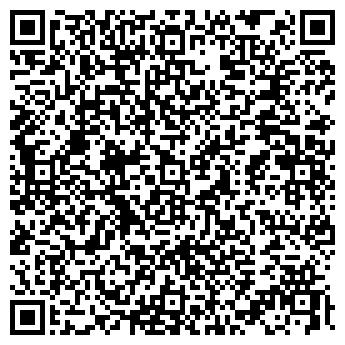 QR-код с контактной информацией организации КОНТО НОУ ФИЛИАЛ