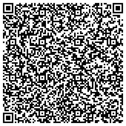 QR-код с контактной информацией организации РЕГИОНАЛЬНЫЙ МЕЖОТРАСЛЕВОЙ ЦЕНТР ПОВЫШЕНИЯ КВАЛИФИКАЦИИ И ПЕРЕПОДГОТОВКИ КАДРОВ