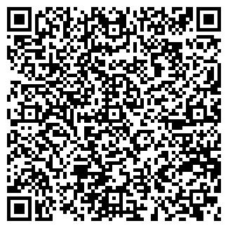 QR-код с контактной информацией организации БЛИК ОДО