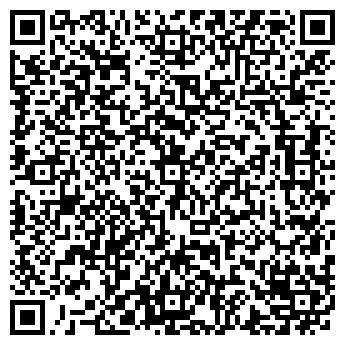 QR-код с контактной информацией организации ИНФОРМ-ЮСТ, ЗАО