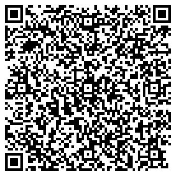 QR-код с контактной информацией организации МОСЮРЦЕНРТ КА ВФ