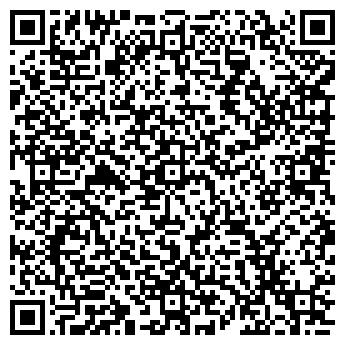 QR-код с контактной информацией организации ШКОЛА № 758