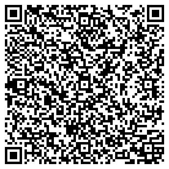 QR-код с контактной информацией организации БОБРУЙСКГАЗСТРОЙ ООО