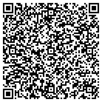 QR-код с контактной информацией организации АСПЕКТ-АУДИТ