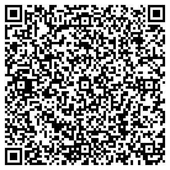 QR-код с контактной информацией организации БАЛТ-ВЕСТ-ЦЕНТР, ООО