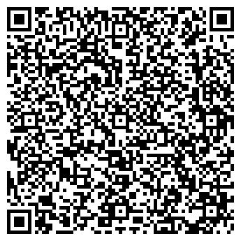 QR-код с контактной информацией организации БОБРУЙСКЖИЛКОМХОЗ УКПП
