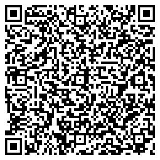 QR-код с контактной информацией организации ИНФОС, ООО