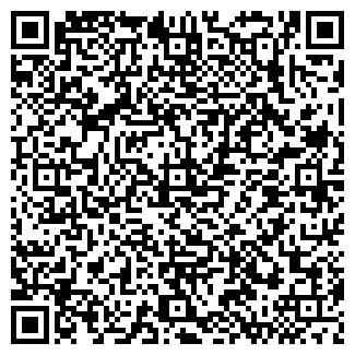 QR-код с контактной информацией организации ПРИЗЫВ, ЗАО
