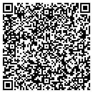 QR-код с контактной информацией организации ЭМОС-К, ООО