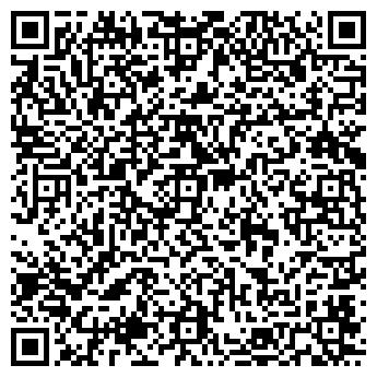 QR-код с контактной информацией организации БОБРУЙСКОБЩЕПИТ ОАО