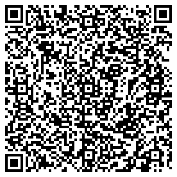 QR-код с контактной информацией организации КОНСУЛЬТАНТПЛЮС