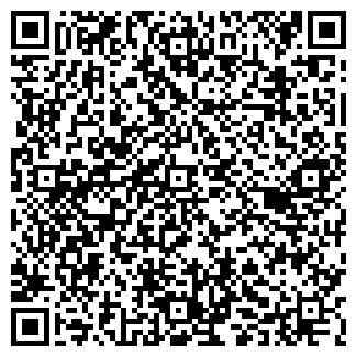 QR-код с контактной информацией организации ПОРТ-АС