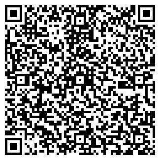 QR-код с контактной информацией организации ВЛАДМЕДИА