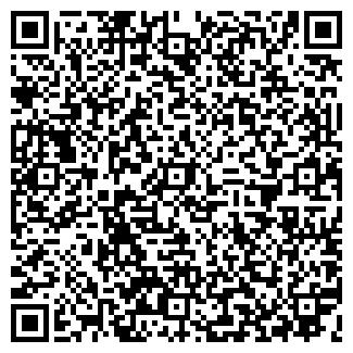 QR-код с контактной информацией организации РЕАРТ, ООО