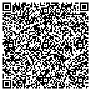 QR-код с контактной информацией организации БЮРО ПУТЕШЕСТВИЙ И ЭКСКУРСИЙ БОБРУЙСКОЕ