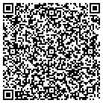 QR-код с контактной информацией организации ВАКАНТНОЕ МЕСТО