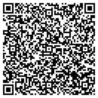 QR-код с контактной информацией организации АРТ-ДИЗАЙН