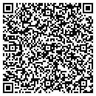 QR-код с контактной информацией организации ВЫВЕСКИ