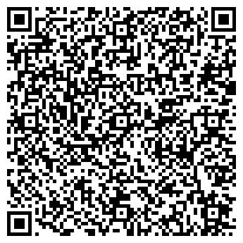 QR-код с контактной информацией организации ВЕЧЕРНИЙ БОБРУЙСК УП