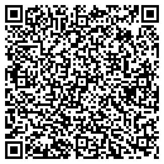 QR-код с контактной информацией организации ИЗЮМ