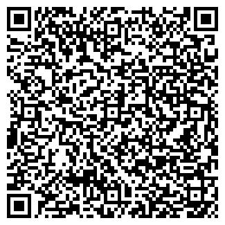 QR-код с контактной информацией организации ПРОМОГРАД