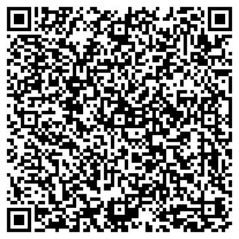 QR-код с контактной информацией организации ПРОСТОР АРТ, ООО