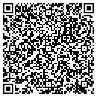 QR-код с контактной информацией организации С-ДИЗАЙН