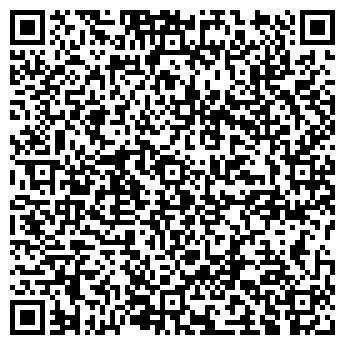 QR-код с контактной информацией организации ВЛАДИМИР МОНОМАХ, ООО