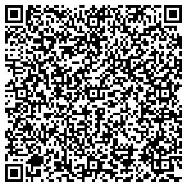 QR-код с контактной информацией организации РОСТЭК-ЗАПАД-ВЛАДИМИР, ЗАО