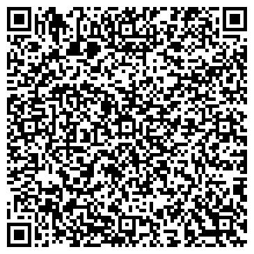 QR-код с контактной информацией организации ТЕХНИКО-ВЫЧИСЛИТЕЛЬНЫЙ ЦЕНТР, МП