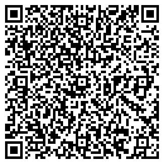 """QR-код с контактной информацией организации ОДО """"ГВИМ """""""