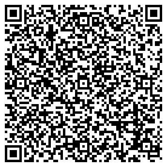 QR-код с контактной информацией организации СКЛАД № 2 РОСПЕЧАТЬ