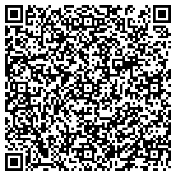 QR-код с контактной информацией организации ГЕОЭКОЛОГИЯ ОДО