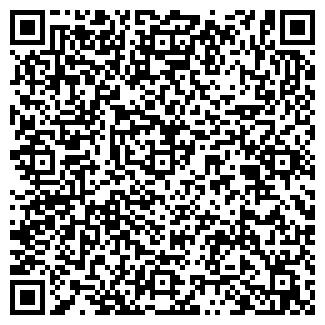 QR-код с контактной информацией организации МЕЩЁРА