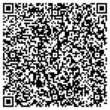 QR-код с контактной информацией организации КАСКАД КОМПЛЕКСНЫЙ КООПЕРАТИВ