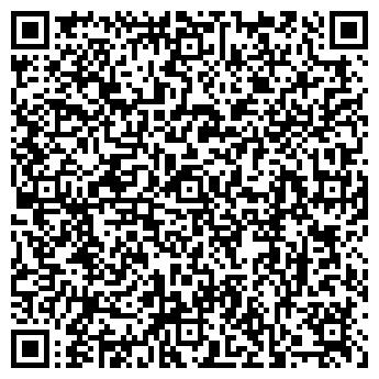 QR-код с контактной информацией организации ГОСТИНИЦА БОБРУЙСК УКП