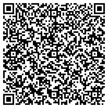 QR-код с контактной информацией организации ГСКТБ ПОИСК ОАО