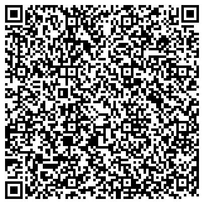 QR-код с контактной информацией организации СБЕРБАНК РОССИИ, ВЛАДИМИРСКОЕ ОТДЕЛЕНИЕ № 8611, ДОПОЛНИТЕЛЬНЫЙ ОФИС № 8611/097