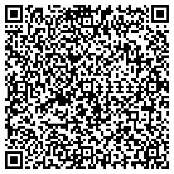 QR-код с контактной информацией организации ДЕКЛАРАНТ ООО