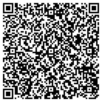 QR-код с контактной информацией организации ДЕТСКИЙ САД № 1113